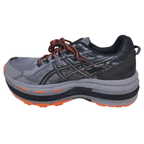 orange&grey tennis shoe with a external shoe lift